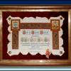 images/galeria/PERGAMINO-HOMENAJE-ENMARCADO-REGALOS-PERSONALIZADOS-HECHO-A-MANO-ARTESANIA-OBSEQUIOS-33-44-O-585360.jpg